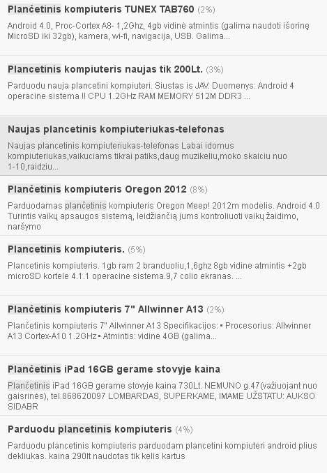 prekybos kortelių klasifikavimo sistema)